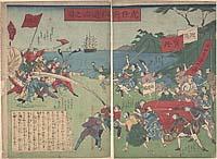 Korori-byō taiji no zu