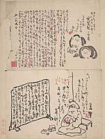 Shikyū yamai yori hassuru fujin shoshō ni taikō aru nyohōsan no hirō