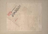 Manbyō kan'nō-gan