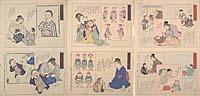 Eisei yōchi kyoiku gawa