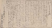 Fujin manbyō Safuran-tō