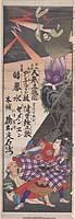 Ninjin sanzō-en