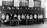 Kindergarten class, North Street
