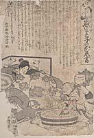 Hinoeuma doshi umarego no oshie-gaki