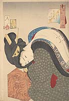Fzoku sanjūni so atsusō