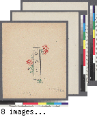 Mother's Day Card [in Japanese] (5-13-45)