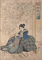 Hashika yōjō-den