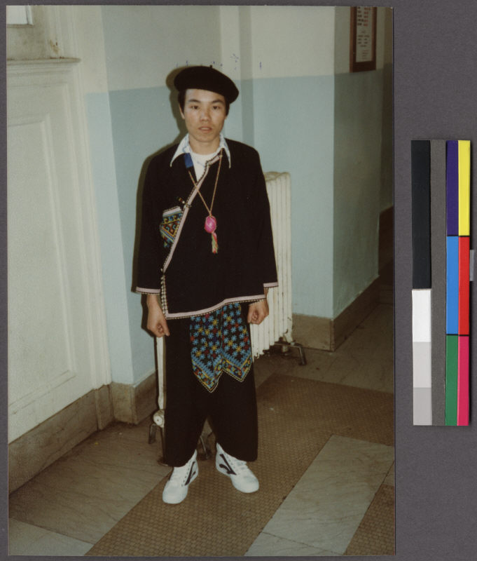 Mien Man In Traditional Clothing