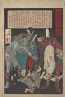 Kōkoku nijū-yon kō