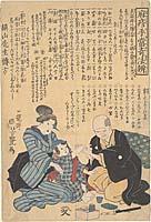 Hashika teate kihō no ben