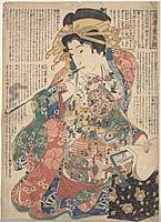 Bōji yōjō kagami