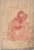 Hōsō-e