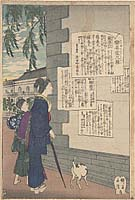 Rakuzen-dō sanyaku: Chinryūin, Ontsū-gan, Hoyō-gan, Megusuri Seiki-sui