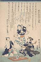 Hashika zenkai iwai no sakamori