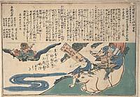 Kōkoku idō no soshin reikan