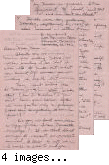 Letter from Paul H. [Kusuda] to [Afton] Nance, 1942 Sep 22
