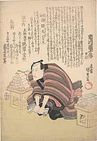 Ichikawa Danjūro kōen Seisei gan