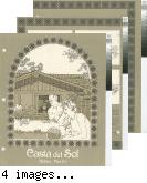 Casta del Sol, Helena, plan H-r : [floor plan and exterior renderings brochure].