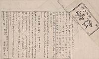 Kōsetsu