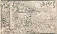 Hizen Nagasaki Maruyama
