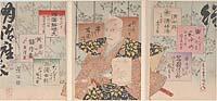Meiji no kusuri no kōkoku