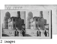 Rear View of the Mosque Kait Bay Cairo