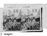 The street parade of an Arab wedding, Egypt