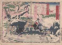 Dai Nippon Bussan Zu-e; Kashū-gama narabi ni kimo o toru zu