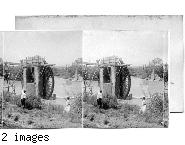 Primitive Irrigation Wheel. Syrian Antioch. Bibical Asia Minor.