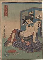 Tokyo bi jo-zoroi