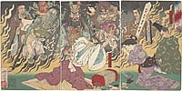 Taira no Kiyomori hinoyamai no zu
