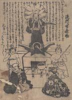 Ryūkō kaichō-butsu mono
