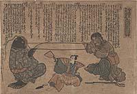 Ōjishin namazu mondō