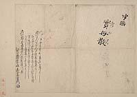 Jitsubo-san